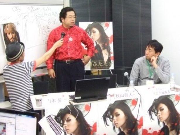 世界初となるニコニコ動画生放送内で行われた秋山眞人先生の超能力開発ゼミ