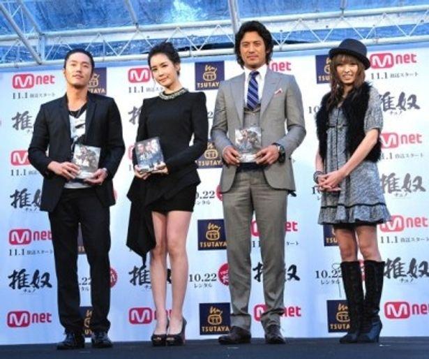 【写真】韓国で大ヒットした「チュノ 推奴」の記念イベントに登壇した一同