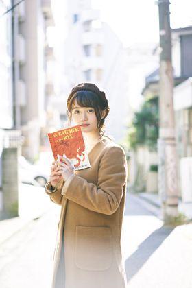 【連載】「尾崎由香のぴゅあっとムービー」1月 今月の映画:『ライ麦畑の反逆児 ひとりぼっちのサリンジャー』