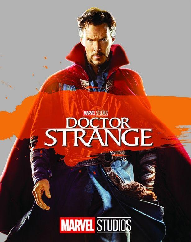 幻想的な魔術バトルが描かれる『ドクター・ストレンジ』