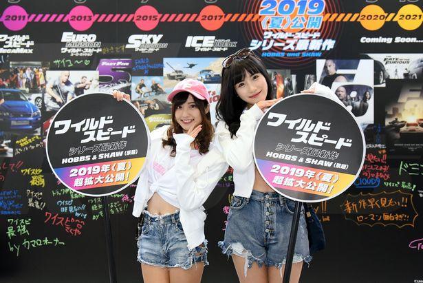 東京オートサロン2019に『ワイルド・スピード』特設ブースが出展