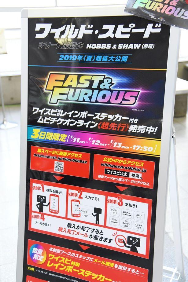 レインボーステッカーがもらえるキャンペーンの詳細も記載