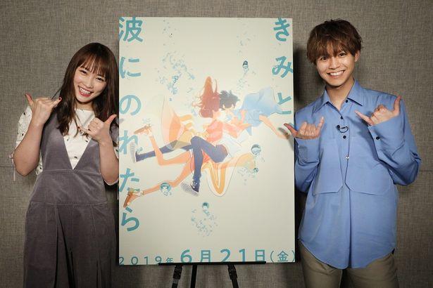片寄涼太と川栄李奈が恋人役でダブル主演を務める