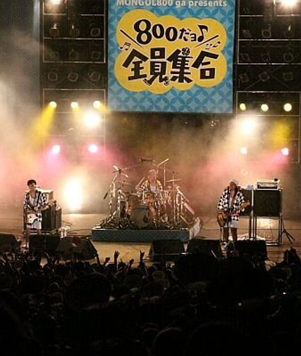 宜野湾海浜公園屋外劇場で開かれたモンパチ主催の野外音楽イベント「800だョ♪全員集合!」