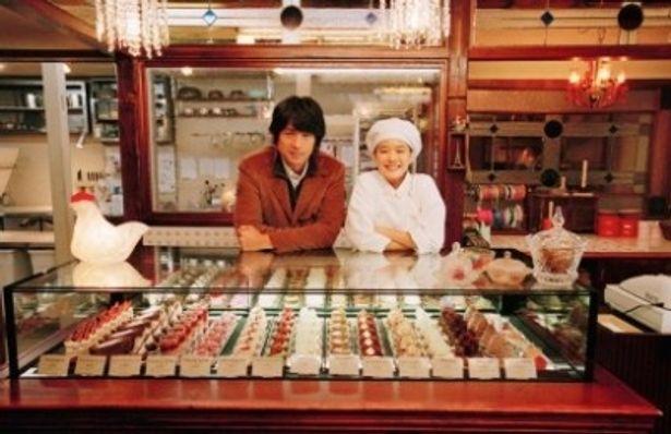 『洋菓子店コアンドル』は江口洋介、蒼井優主演