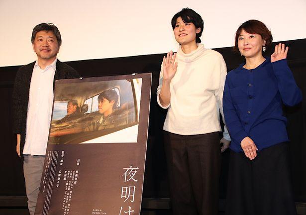 是枝裕和監督、西川美和監督の愛弟子がデビュー!