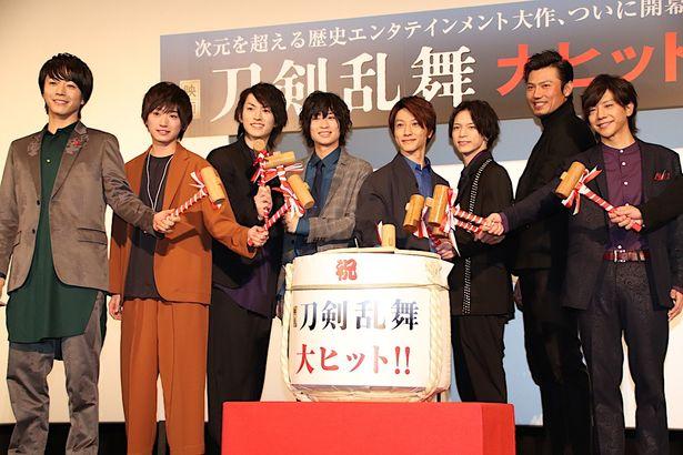 """『映画刀剣乱舞』が公開スタート!""""刀剣男士""""が勢ぞろい"""
