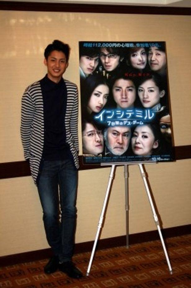 10月16日(土)公開の映画「インシテミル」で俳優デビューする大野拓朗