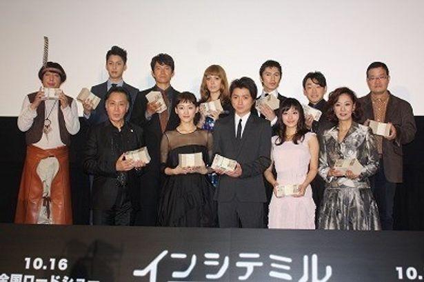 映画「インシテミル 7日間のデス・ゲーム」のプレミア試写会に豪華出演者たちが集結!