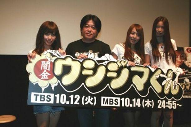 舞台あいさつに出席した横山美雪、堀江貴文、希崎ジェシカ、かすみりさ(写真左から)