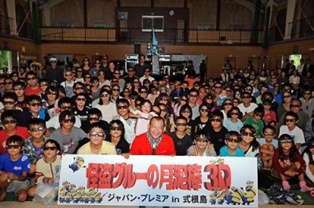 ジャパンプレミアの会場にて。3Dメガネをかけた来場者と共に記念撮影