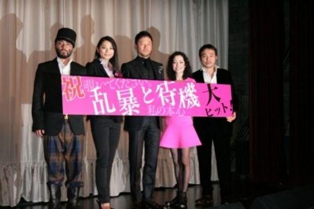 『乱暴と待機』初日舞台挨拶に出席した、左から、山田孝之、小池栄子、浅野忠信、美波、冨永昌敬監督
