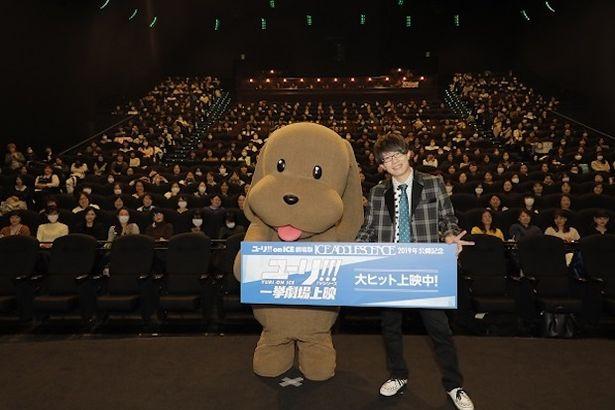 『ユーリ!!! on ICE 劇場版:ICE ADOLESCENCE(アイス アドレセンス)』の特報映像に大興奮!
