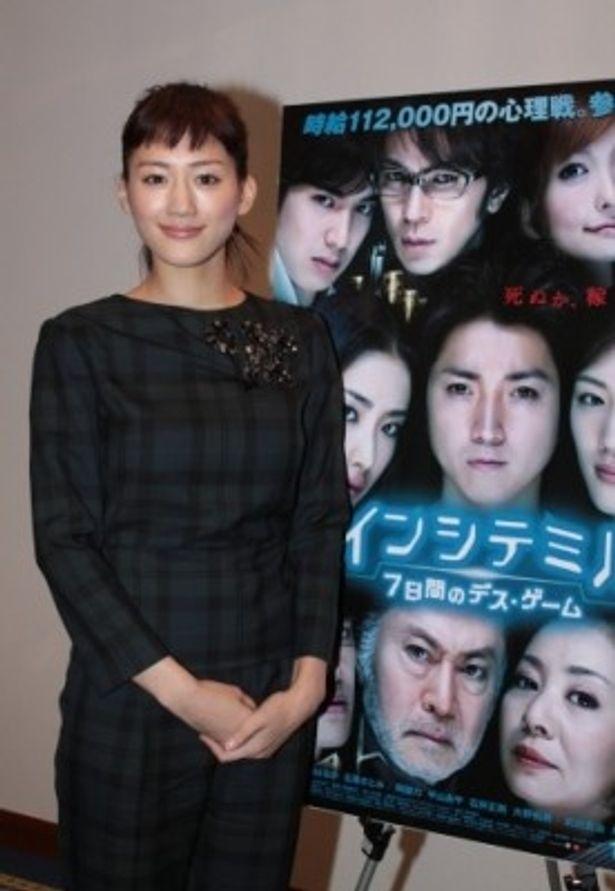 謎のOL、須和名祥子を演じる綾瀬はるか