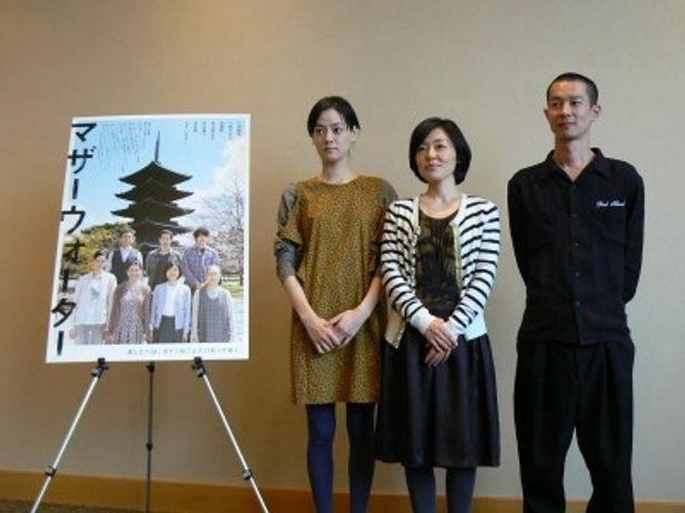 「マザーウォーター」ポスター側から、市川実日子、小林聡美、加瀬 亮