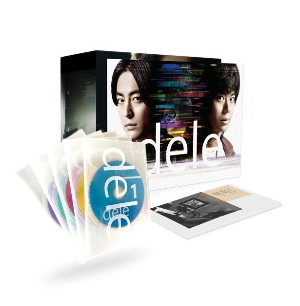「dele」のBlu-ray & DVDは、発売中