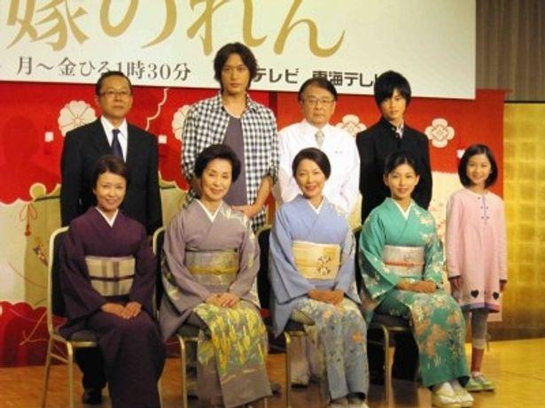 ドラマ「花嫁のれん」に出演する烏丸せつこ、野際陽子、羽田美智子、里久鳴祐果ら(写真前列左から)