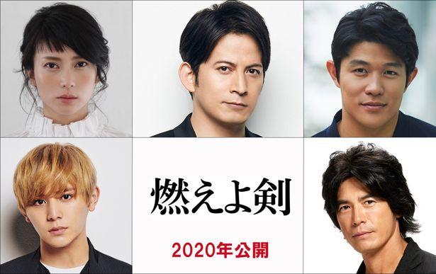 司馬遼太郎の伝説の幕末小説が映画化!大河俳優が集結