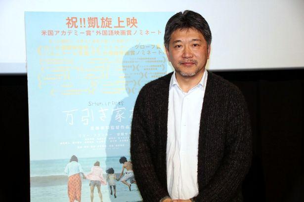 是枝裕和監督が『万引き家族』のティーチインイベントに登壇