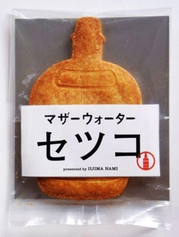 フードスタイリスト・飯島奈美が手がけるレアなクッキーが登場