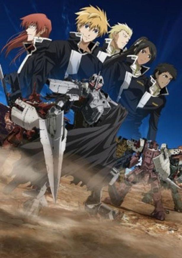 人気アニメのシリーズ第4弾が早くもスクリーンに登場