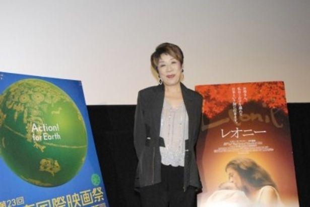 東京国際映画祭特別招待作品『レオニー』の舞台挨拶に登壇した松井久子監督