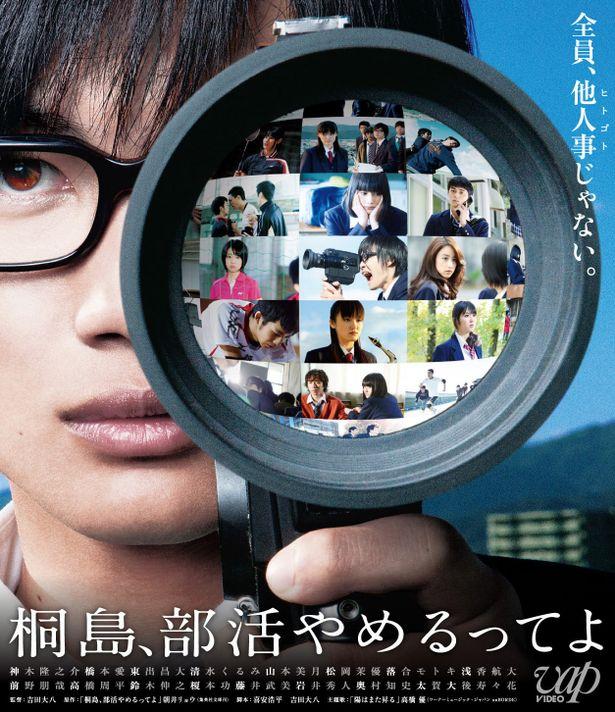 ハリウッドよ、これが日本映画だ。