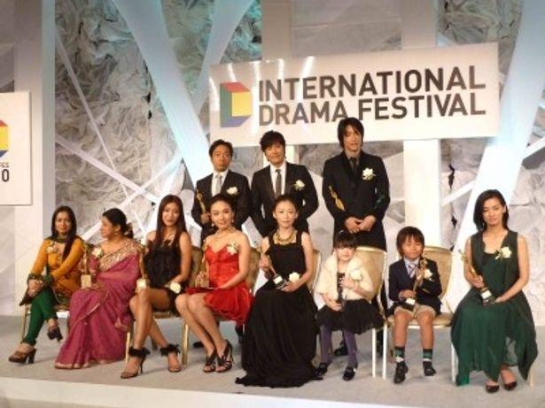 「国際ドラマフェスティバル in TOKYO 2010」の「東京ドラマアウォード」授賞式が開催