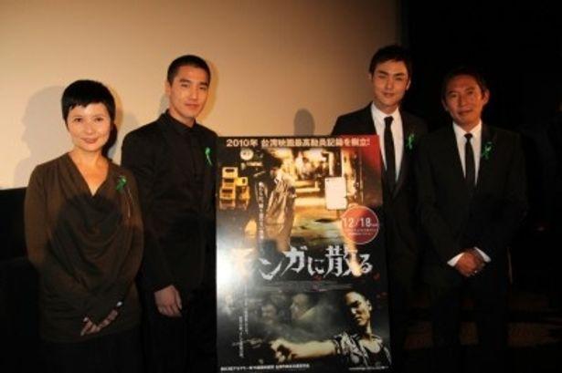 東京国際映画祭で行われた舞台挨拶に登壇した一同
