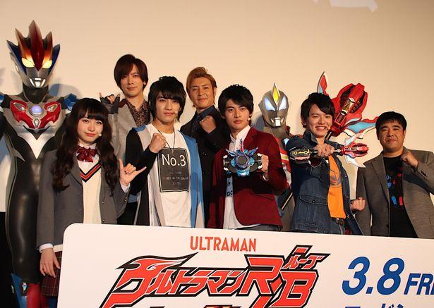 『劇場版ウルトラマンR/B セレクト!絆のクリスタル』が完成!