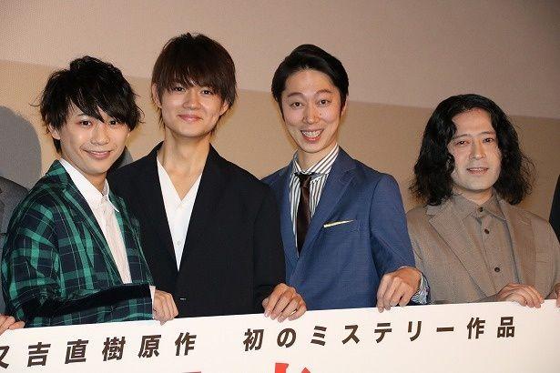 『凜-りん-』の初日舞台挨拶で又吉直樹が佐野勇斗らキャストを絶賛