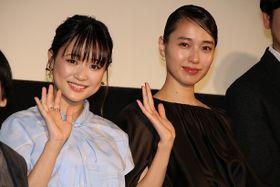 戸田恵梨香、大原櫻子をビンタするシーンに「緊張しちゃいました」