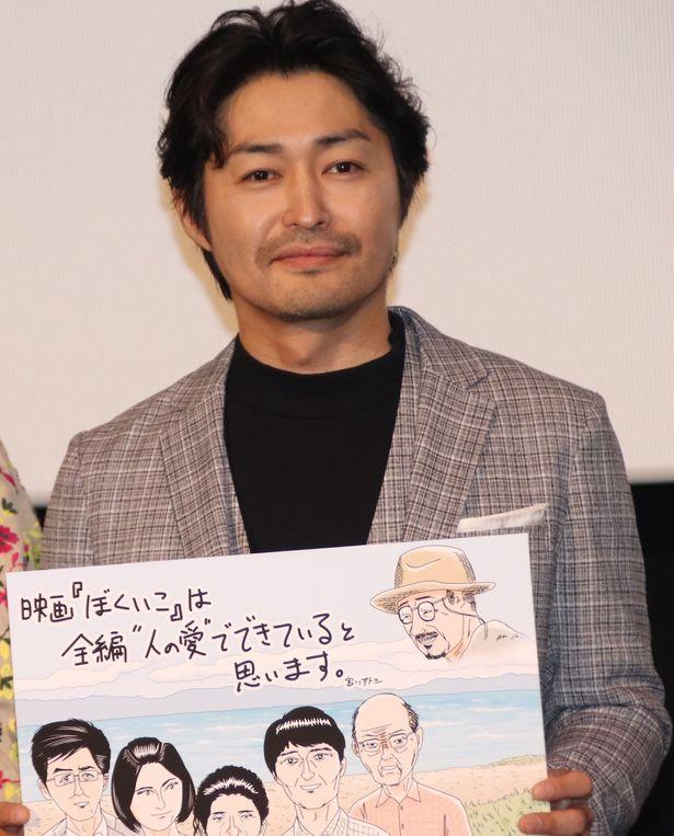 安田顕、映画を観た妻からダメ出し!