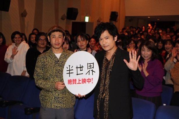 大ヒット御礼!『半世界』舞台挨拶に稲垣吾郎と渋川清彦が登壇