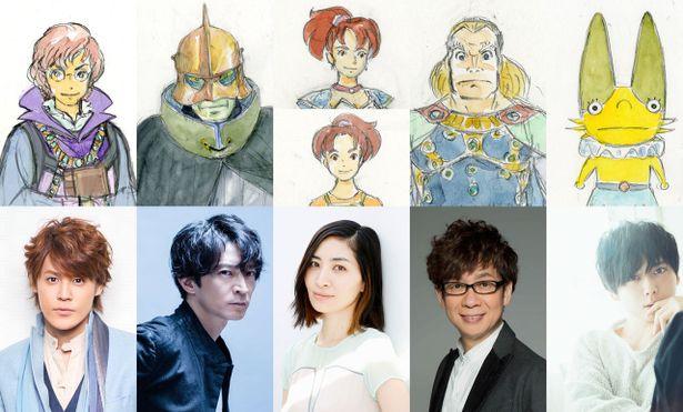 超大作アニメーション映画『二ノ国』の声優陣が発表!