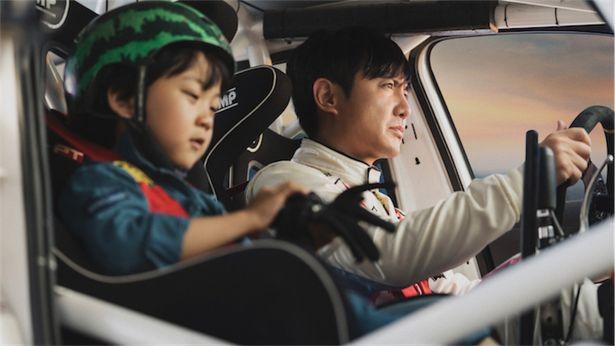 中国で大ヒット中の『ペガサス/飛馳人生』が日本公開決定!