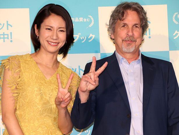 ピーター・ファレリー監督、松下奈緒に「ビューティフル!」
