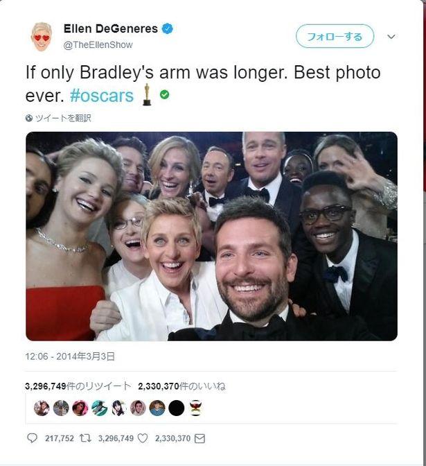 【写真を見る】これがリツイート数世界一!豪華スターたちの自撮りが記録を樹立