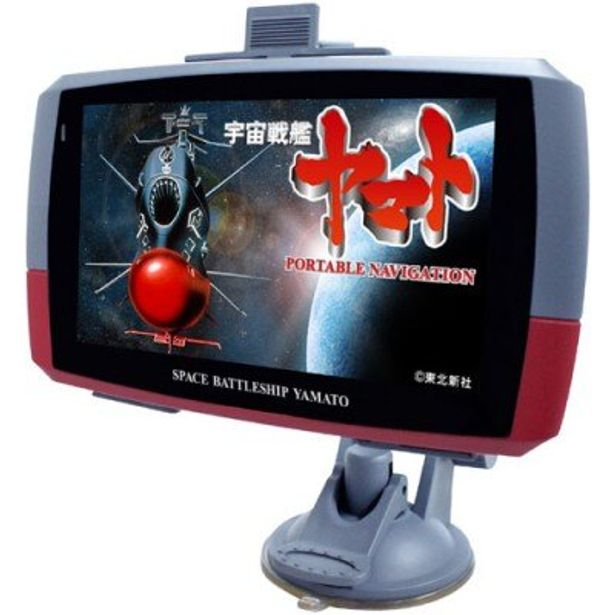 「宇宙戦艦ヤマト」をイメージしたカーナビが発売!