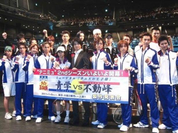 ミュージカル「テニスの王子様」2nd シーズンに出演する新キャスト19名が発表された