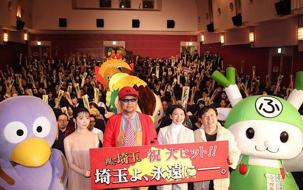 コバトン、ふっかちゃんらが渋谷での舞台挨拶に駆けつけた!