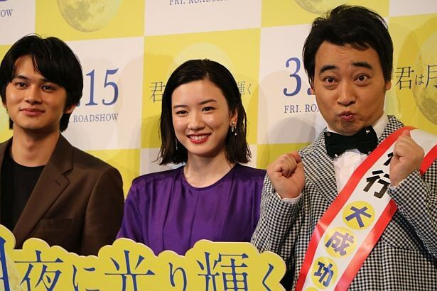 斉藤の「眼力がすごい」と永野
