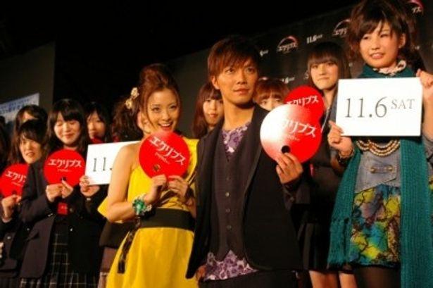 『エクリプス トワイライト・サーガ』とH&Mのスペシャルコラボイベントに登場した上戸彩&成宮寛貴