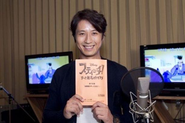 アニメ「スティッチ-」に殿様役でゲスト声優として出演する谷原章介