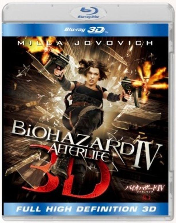 『バイオハザードIV アフターライフ』のBD&DVD&UMDは12月22日(水)発売