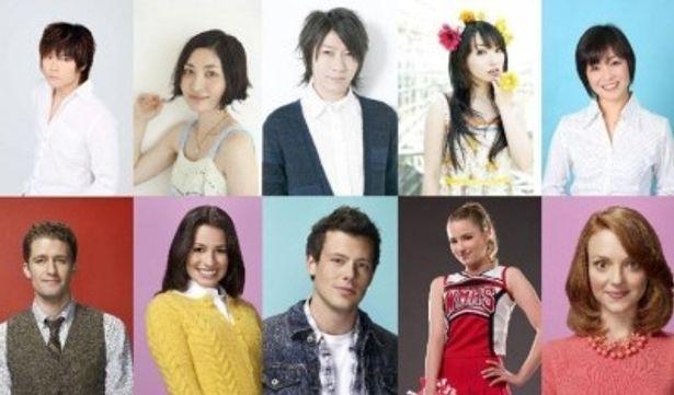 海外ドラマ「glee」の日本語吹替声優を務める、写真上段左から森川智之、坂本真綾、小野大輔、水樹奈々、日高のり子