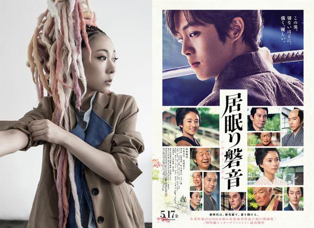 松坂桃李が時代劇初主演『居眠り磐音』の主題歌が決定!