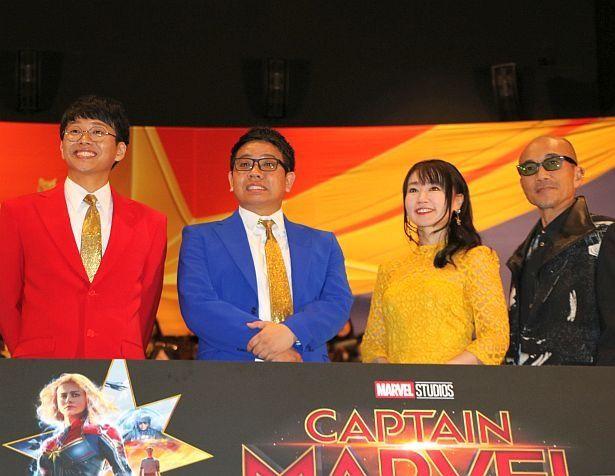 『キャプテン・マーベル』のジャパンプレミア舞台挨拶が開催された