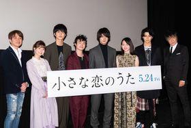 佐野勇斗、鈴木仁、眞栄田郷敦ら注目の若手俳優がバンドを結成!『小さな恋のうた』がついに完成