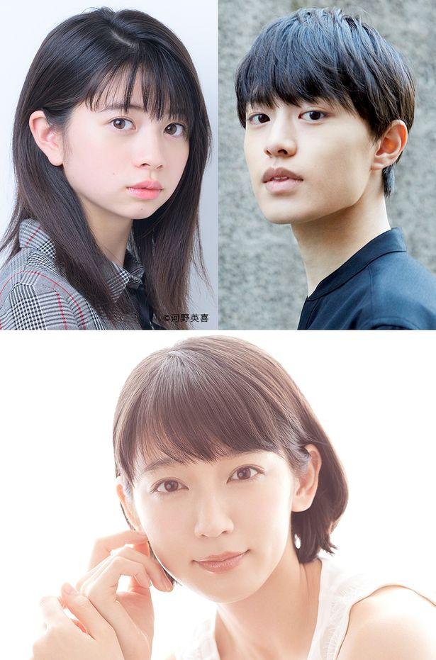 追加キャストに桜田ひより、上村海成、吉岡里帆